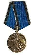 Chernobyl Veteran In Memoriam of Disaster Stalker Original Russian Brass Medal