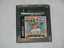 Hamster Club Oshiema Chu Game Boy Color GBC Japan cartridge only