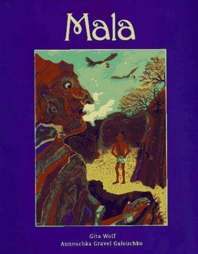 Mala by Gita Wolf