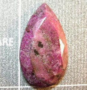 12-6-Ct-RUBY-Facet-Pear-African-Intriging-Gemstone