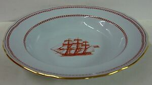 Spode TRADE WINDS RED Rim Soup Bowl (8-1/8\