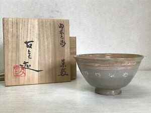 Y1239-CHAWAN-Mishima-ware-signed-box-Japanese-Tea-Ceremony-bowl-pottery-Japan