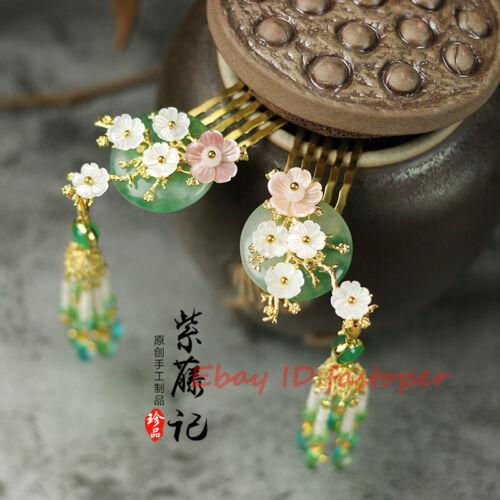 ZiTengJi Hair Jewelry Hanfu Tuck Comb Tassels Hairpin Quartzite jade Ancient