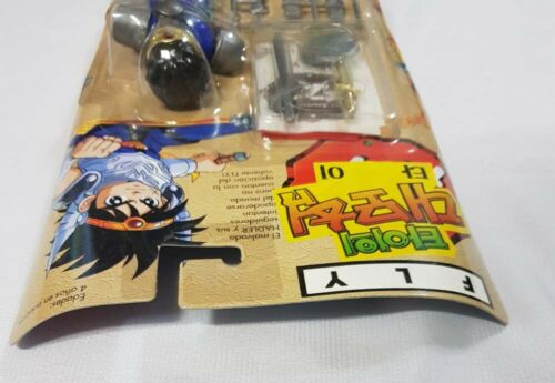 EMS ONLY Hasbro Toy Dragon Quest Adventure of Dai Dai Figure New