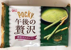 Glico-Gogo-no-Zeitaku-Pocky-Matcha-Green-Tea-20-Sticks