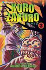 Kurozakuro, Volume 3 by Yoshinori Natsume (Paperback / softback, 2011)