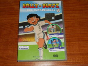Holly-and-Benjy-Due-Star-Player-DVD-2-Episodes-Cartoon