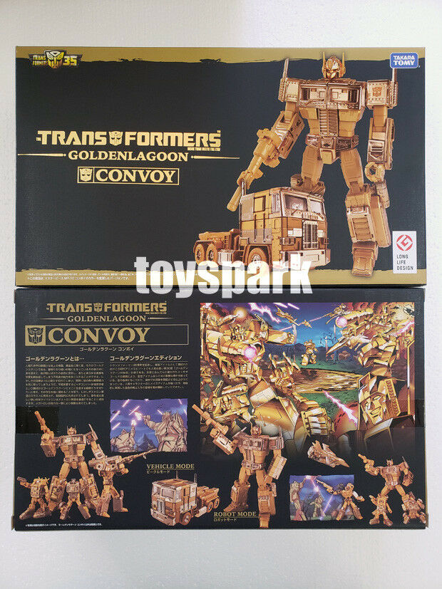 TRANSFORMERS Masterpiece EXCLUSIVE MP-10G goldEN LAGOON OPTIMUS PRIME Convoy