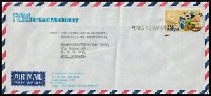 17814 - MALAYSIA 1974 SOLO ON COVER KUALA LUMPUR TO DARMSTADT GERMANY