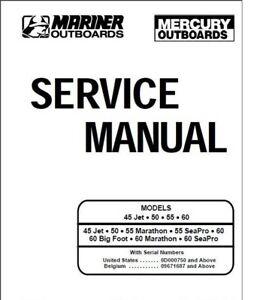 details about mercury mariner outboard 45 jet 50 55 60hp 2 stroke oem service shop manual cd 1995 mercury outboard wiring diagram mercury 45 jet wiring diagram #14
