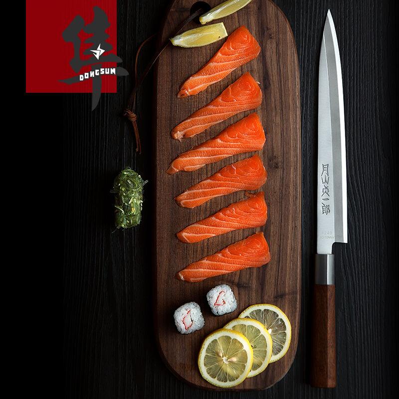 12 in (environ 30.48 cm) professionnel cuisine couteau SASHIMI Fish Cuisine trancher saumon Sushi Cut