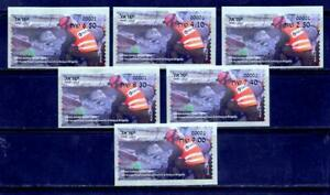 ISRAEL STAMP 2021 IDF HOME FRONT COMMAND RESCUE 6 ATM MACHINE 001 LABEL