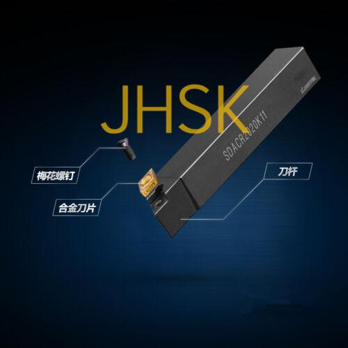 12×125mm External Lathe Turning Holder For DC**0702** INSERT SDACR1212K07