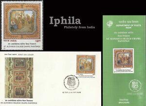 Stamps Cooperative Saint Aloysius Chapel Paintings India Christianity Renaissance Art Italy Artist