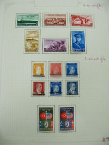 Turkey-Used-Stamp-Collection-Of-The-Early-1900s