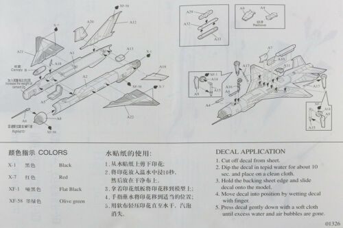 Trumpeter China PLAAF AEROBATICS TEAM F-7EB 1//144 Air Fighter Plane Model Kit