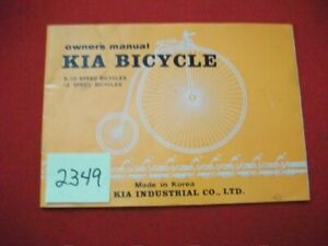 VINTAGE-RARE-1970-039-s-KIA-5-10-amp-12-SPEED-BICYCLES-OWNER-039-S-MANUAL-EXCELLENT-COND