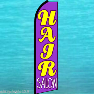 TANNING SALON Teal Swooper Flag Tall Vertical Feather Bow Flutter Banner Sign