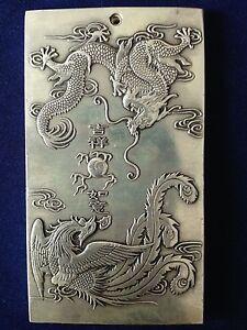 Chinese-Ssangyong-tibet-Silver-Bullion-thanka-amulet-130-g