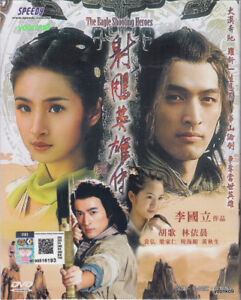 Details about The Legend of the Condor Heroes (2008 TV series) DVD _English  Sub _Region 0