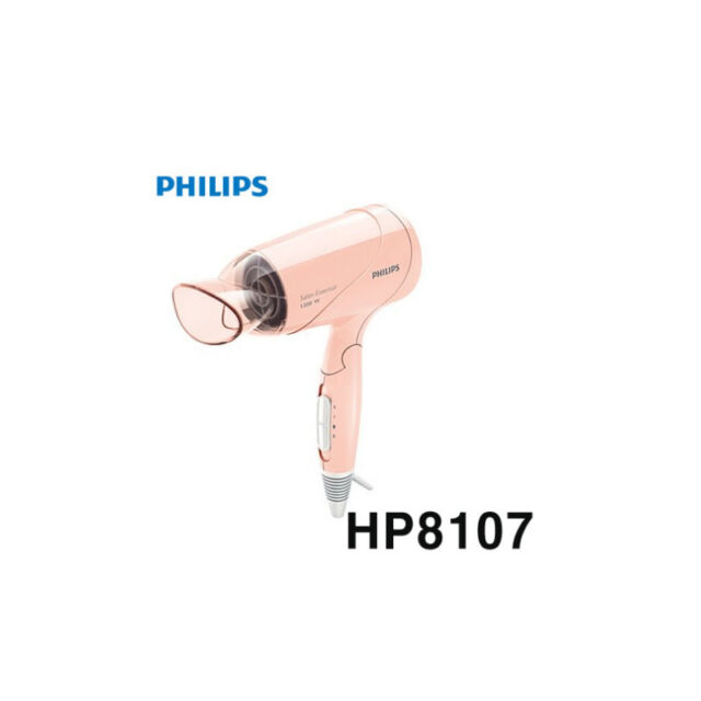 New Philips HP8107 Salon Essential Foldable Hair Dryer Foldable 220V 1200W 5ffe50180f