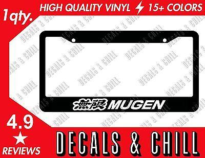 Mugen License Plate Frame Decal Sticker illest JDM Vtec Civic S2K EK EF