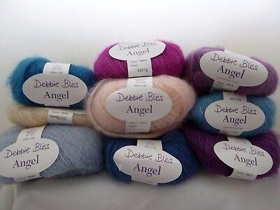 Debbie Bliss Angel Shade 15021 Purple x 25g  ~ Mohair /& Silk Discontinued colour