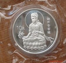 China 1998 1oz Guanyin sitting in the Lotus silver coin with COA