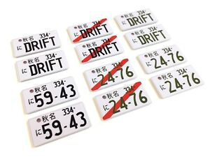 110 Scale Rc Drift Japanese Mini Plastic Number License Plates