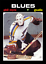 RETRO-1970s-NHL-WHA-High-Grade-Custom-Made-Hockey-Cards-U-PICK-Series-2-THICK thumbnail 79