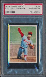 1979-Satoshi-Takahashi-Yamakatsu-Japanese-Baseball-Card-79-PSA-10