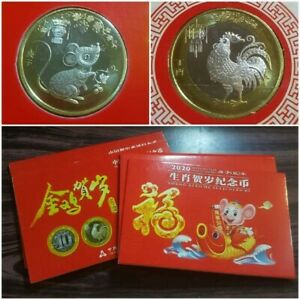 Year-of-Rooster-amp-Rat-China-10-Yuan-commemorative-coin-in-folder-amp-certificate