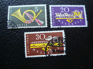 Switzerland-Stamp-Yvert-and-Tellier-N-471-A-473-Obl-A20-Stamp-Switzerland
