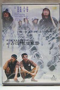 Prison-on-Fire-ntsc-import-dvd