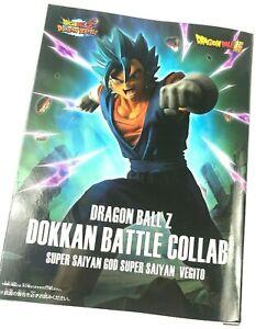 Dragon-Ball-Z-DBZ-Dokkan-Battle-Collab-Super-Saiyan-God-SS-Vegetto-Figurine