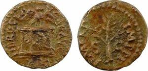 Neron-quadrans-Rome-64-chouette-SC-PMTR-P-IMP-PP-6