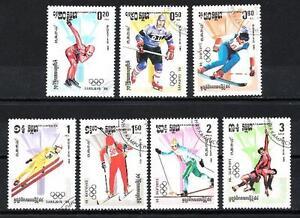 JO-Hiver-Kampuchea-17-serie-complete-de-7-timbres-obliteres