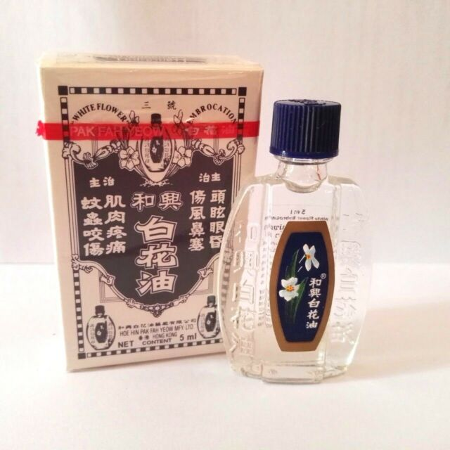 6x 5 Ml White Flower Oil Hoe Hin Embrocation Pak FAH Yeow Analgesic ...