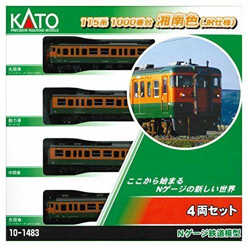 New Kato N Guedj 115-Based 1000 Series Shonan color Jr Specificati Free Shipping