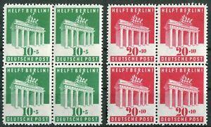 Alliierte-Besetzung-Bizone-101-102-VB-Viererblock-postfrisch-1948-MNH