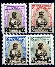 SOMALIA AFIS 1953 Campagna Antitubercolare Serie 4 v. **