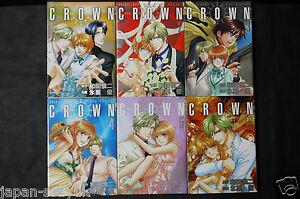 Crown Tome 1 - Shinji Wada,You Higuri