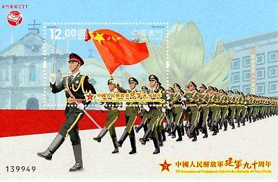 Chin.befreiungsarmee Postfr Reinigen Der MundhöHle. Block 261 01.08.2017 Macau