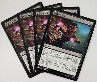 Black Uncommon Dragons of Tarkir DTK 4x MTG: Acid-Spewer Dragon Magic