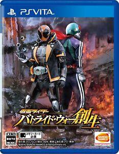 PSV-PS-Vita-Kamen-Rider-Battride-War-Genesis-Version-game