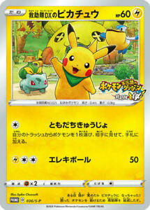 Pikachu-Promo-Card-Pokemon-Mystery-Dungeon-Rescue-Team-DX-Geo-Limited-Japan