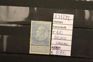 FRANCOBOLLI-BELGIO-NUOVI-LINGUELLATI-N-60-STAMPS-BELGIUM-MH-A71792