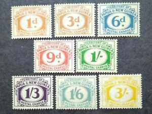 1960 Territory Of Papua & New Guinea Postal Charge Postage Due Complete Set MNH