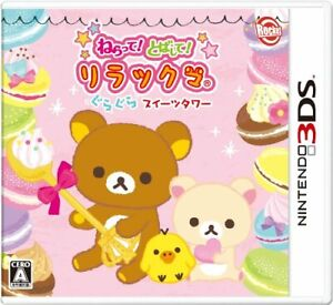 USED-Nintendo-3DS-Eyeing-Skip-to-Relax-loose-Suites-Tower-00657-JAPAN-IMPORT