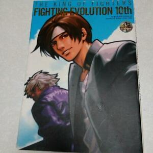 The-King-Of-Fighters-Fighting-Evolution-10th-GAME-ART-BOOK